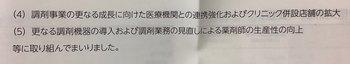 2CE62C53-1A8D-4AFE-9513-CC0CB27A9703.jpeg