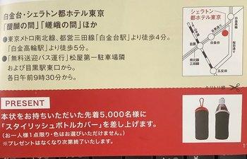 509572CC-8B06-42BB-ABA8-A95CE7C41C81.jpeg
