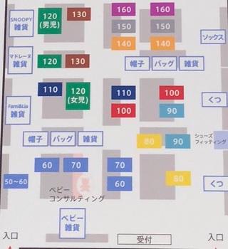 63829219-90D2-4D7E-93B8-8C8BE362DE4C.jpeg
