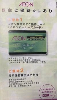 9A943189-B2FC-400D-AB45-3F8B9FCE9F5B.jpeg