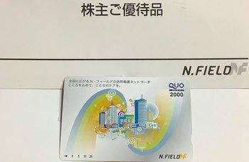 BFF783BB-909E-46FF-9EC7-B38399F0AB33.jpeg