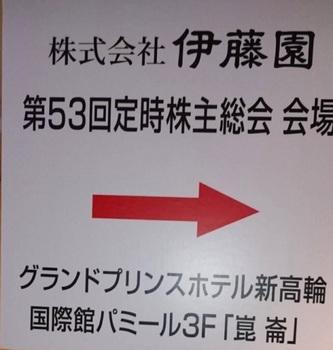 D543643E-CCCD-407C-BF07-E1CC4B25281D.jpeg