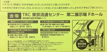 E49B4843-328B-4642-940A-FC63ABA6ECEE.jpeg
