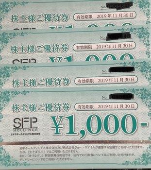 F5E494AB-D67B-4ADA-B733-136937864D23.jpeg