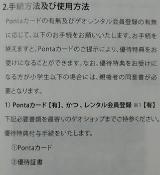 P_20180112_231519_1.jpg
