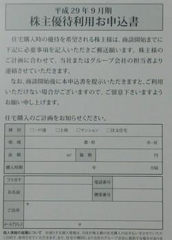 P_20180122_211150_1.jpg