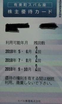P_20180512_110449_1.jpg