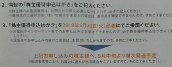 P_20180518_235924_1.jpg