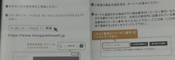 P_20180614_231800_1.jpg