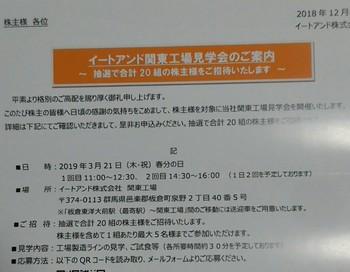 P_20181215_170941_1.jpg